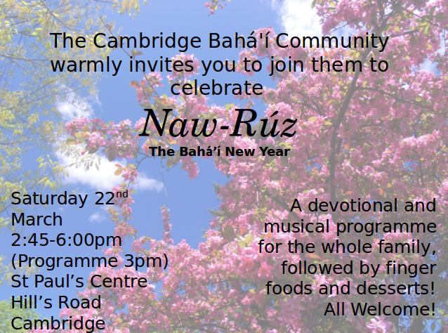 nawruz_invite_2014