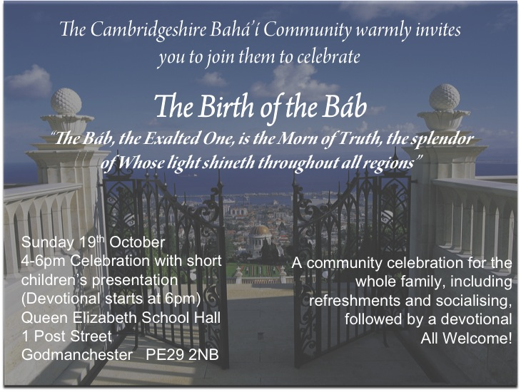 Birth of the Bab_flyer_2014